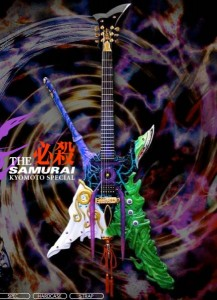 The Samurai Guitar | Kyomoto Special