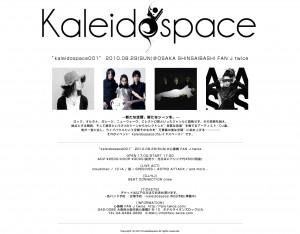 kaleidospace