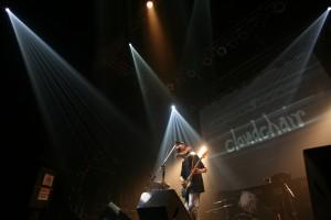 cloudchair at kaleidospace 001