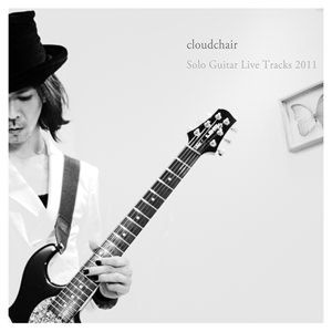 Solo Guitar Live Tracks 2011