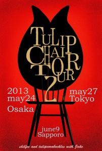 tulipchair2