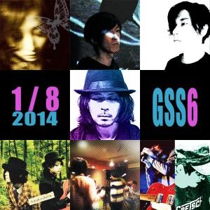 GSS6 Artists