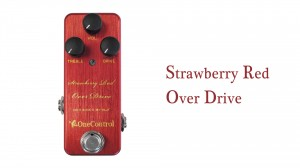 Strawberry Red Over Drive