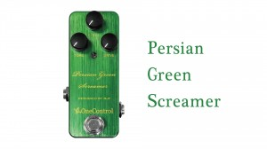 Persian Green Screamer