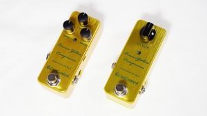 Lemon Yellow Compressor Prototype